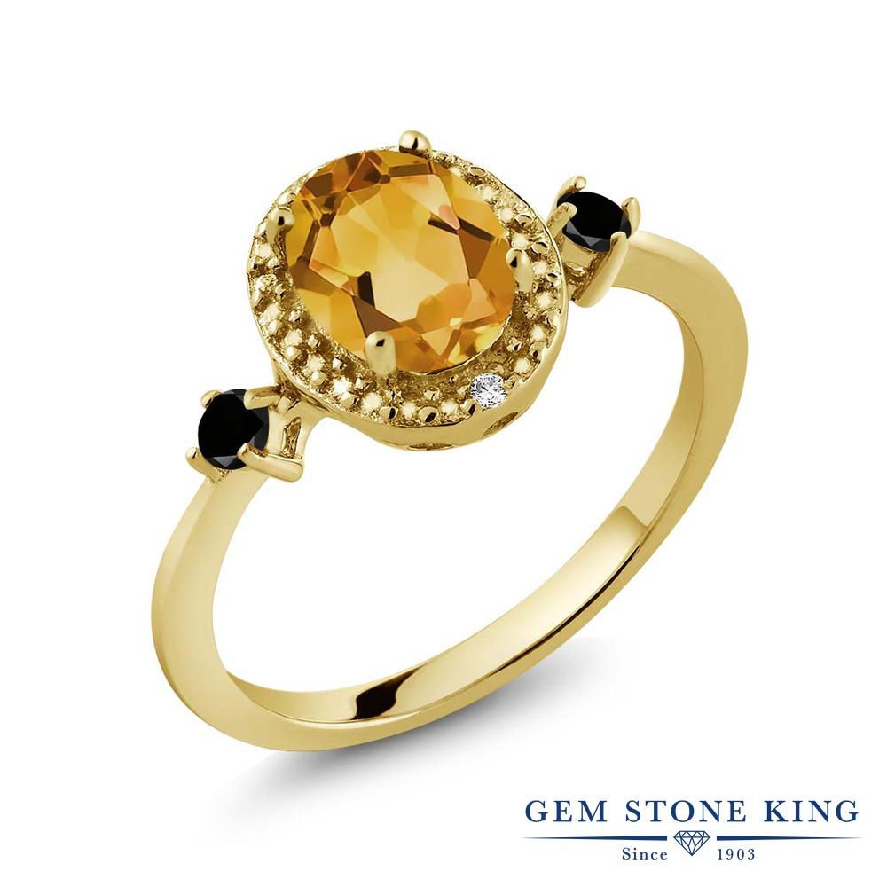 Gem Stone King 1.24カラット 天然 シトリン ブラックダイヤモンド 指輪 リング レディース シルバー925 イエローゴールド 加工 大粒 ヘイロー 天然石 11月 誕生石 金属アレルギー対応