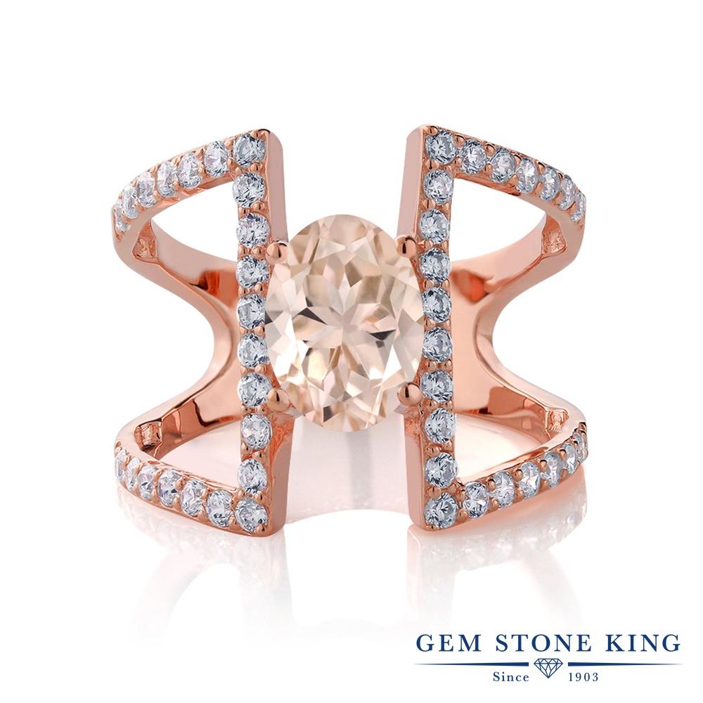 Gem Stone King 1.66カラット 天然 モルガナイト (ピーチ) シルバー925 ピンクゴールドコーティング 指輪 リング レディース 大粒 天然石 3月 誕生石 金属アレルギー対応 誕生日プレゼント