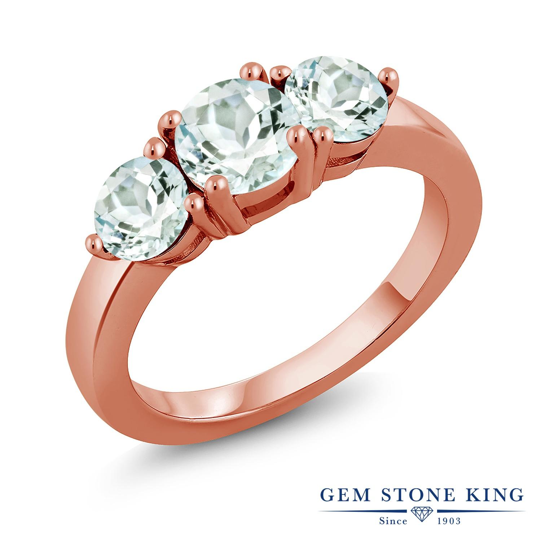 1.65カラット 天然 アクアマリン 指輪 レディース リング ピンクゴールド 加工 シルバー925 ブランド おしゃれ 3連 水色 シンプル スリーストーン 天然石 3月 誕生石 プレゼント 女性 彼女 妻 誕生日