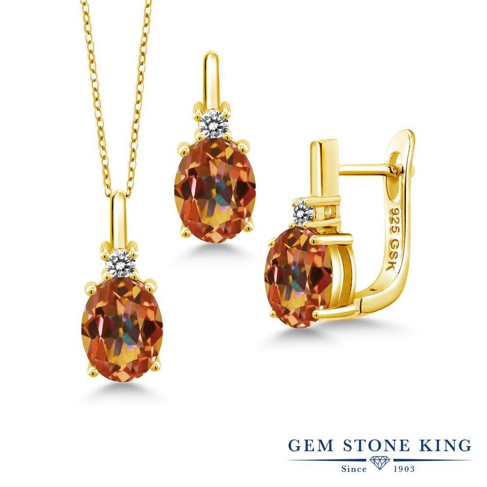 Gem Stone King 6.97カラット 天然石 エクスタシーミスティックトパーズ シルバー 925 イエローゴールドコーティング 天然ダイヤモンド ペンダント&ピアスセット レディース 大粒 天然石 誕生日プレゼント