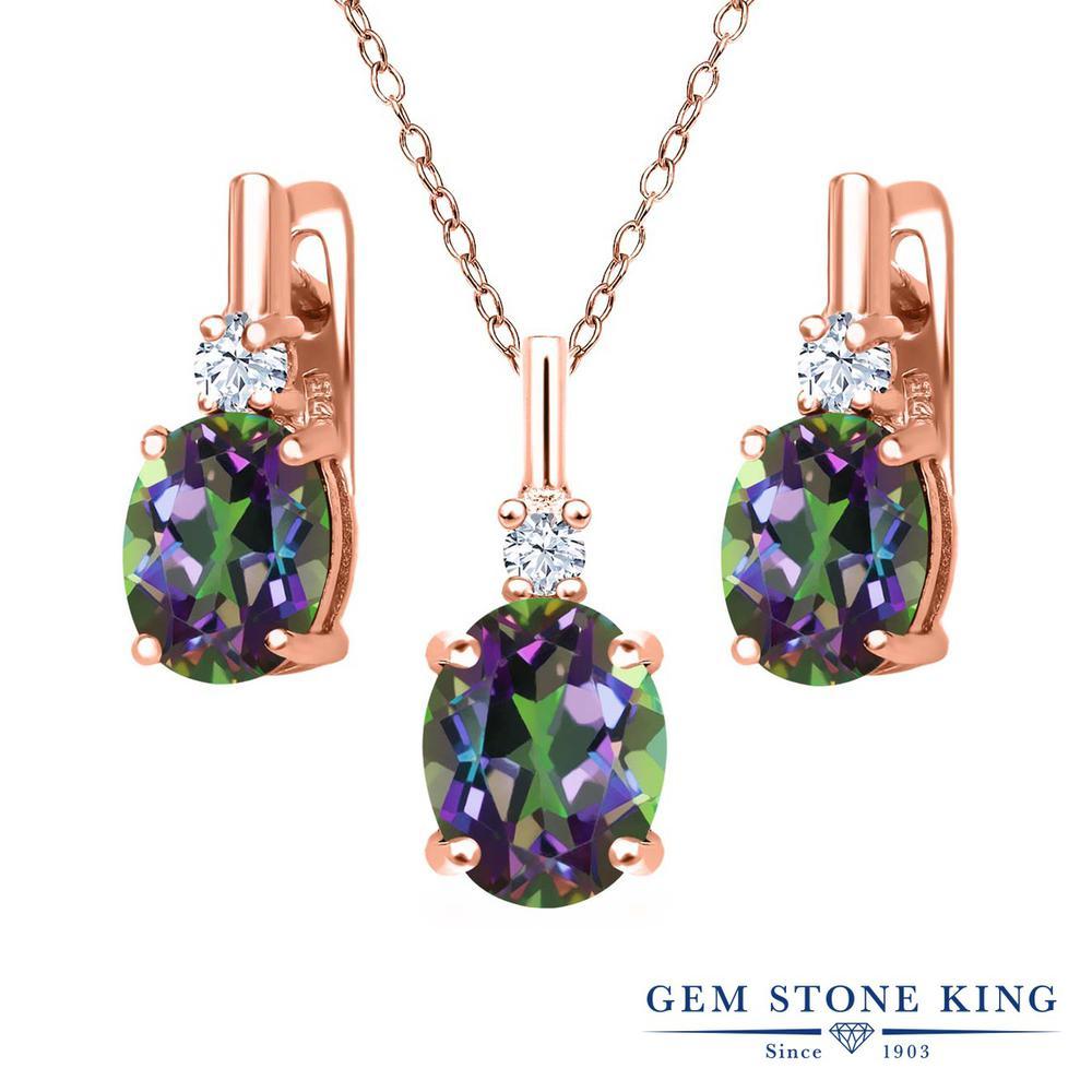 Gem Stone King 6.95カラット 天然石 ミスティックトパーズ(グリーン) シルバー 925 ローズゴールドコーティング ペンダント&ピアスセット レディース 大粒 天然石 誕生日プレゼント