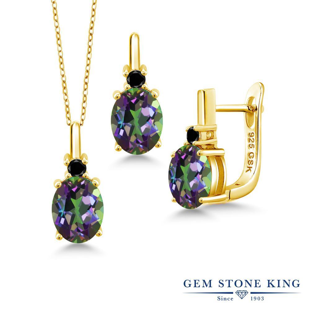 Gem Stone King 6.97カラット 天然石 ミスティックトパーズ(グリーン) シルバー 925 イエローゴールドコーティング 天然ブラックダイヤモンド ペンダント&ピアスセット レディース 大粒 天然石 誕生日プレゼント