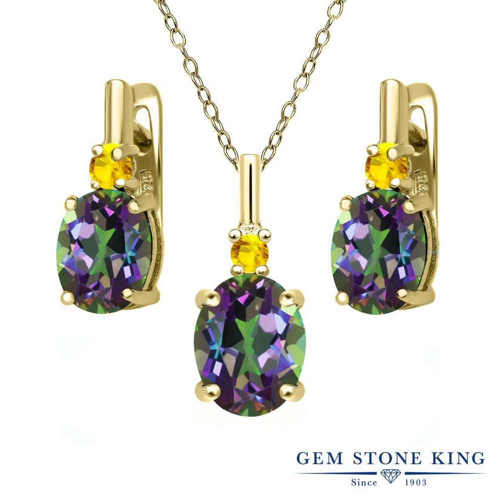 Gem Stone King 6.99カラット 天然石 ミスティックトパーズ(グリーン) 天然サファイア(イエロー) シルバー 925 イエローゴールドコーティング ペンダント&ピアスセット レディース 大粒 天然石 誕生日プレゼント