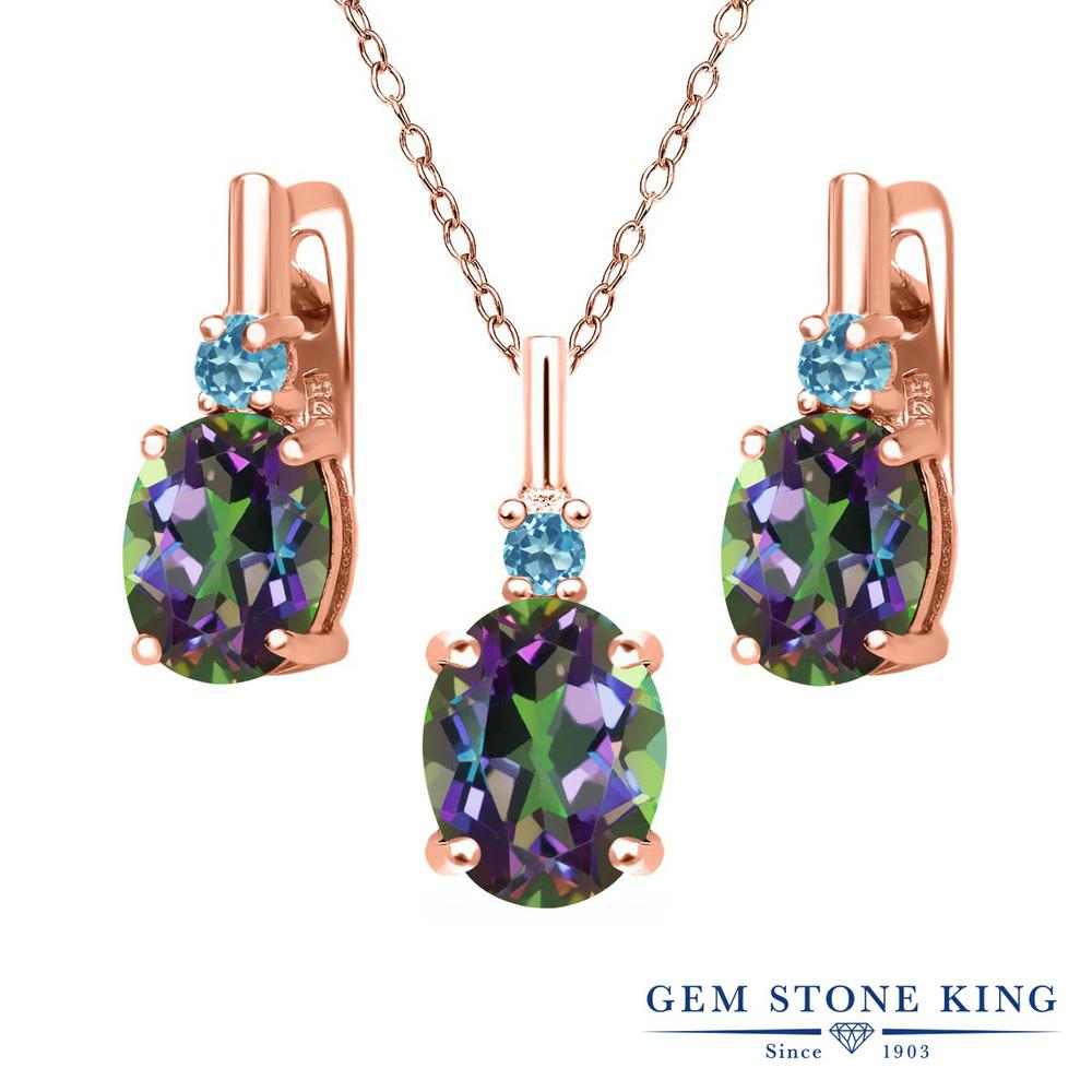 Gem Stone King 6.98カラット 天然石 ミスティックトパーズ(グリーン) シミュレイテッドトパーズ(スカイブルー) シルバー 925 ローズゴールドコーティング ペンダント&ピアスセット レディース 大粒 天然石 誕生日プレゼント