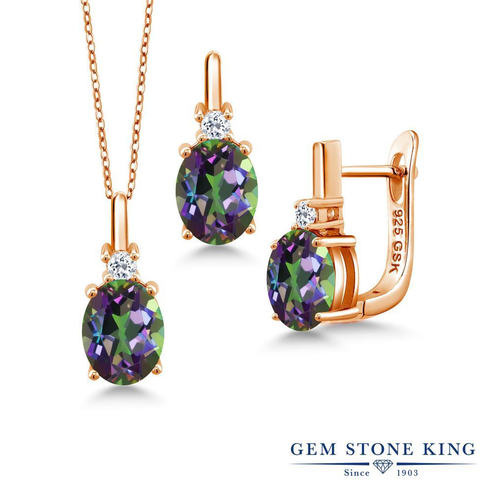 Gem Stone King 6.98カラット 天然石 ミスティックトパーズ(グリーン) 天然トパーズ(無色透明) シルバー 925 ローズゴールドコーティング ペンダント&ピアスセット レディース 大粒 天然石 誕生日プレゼント
