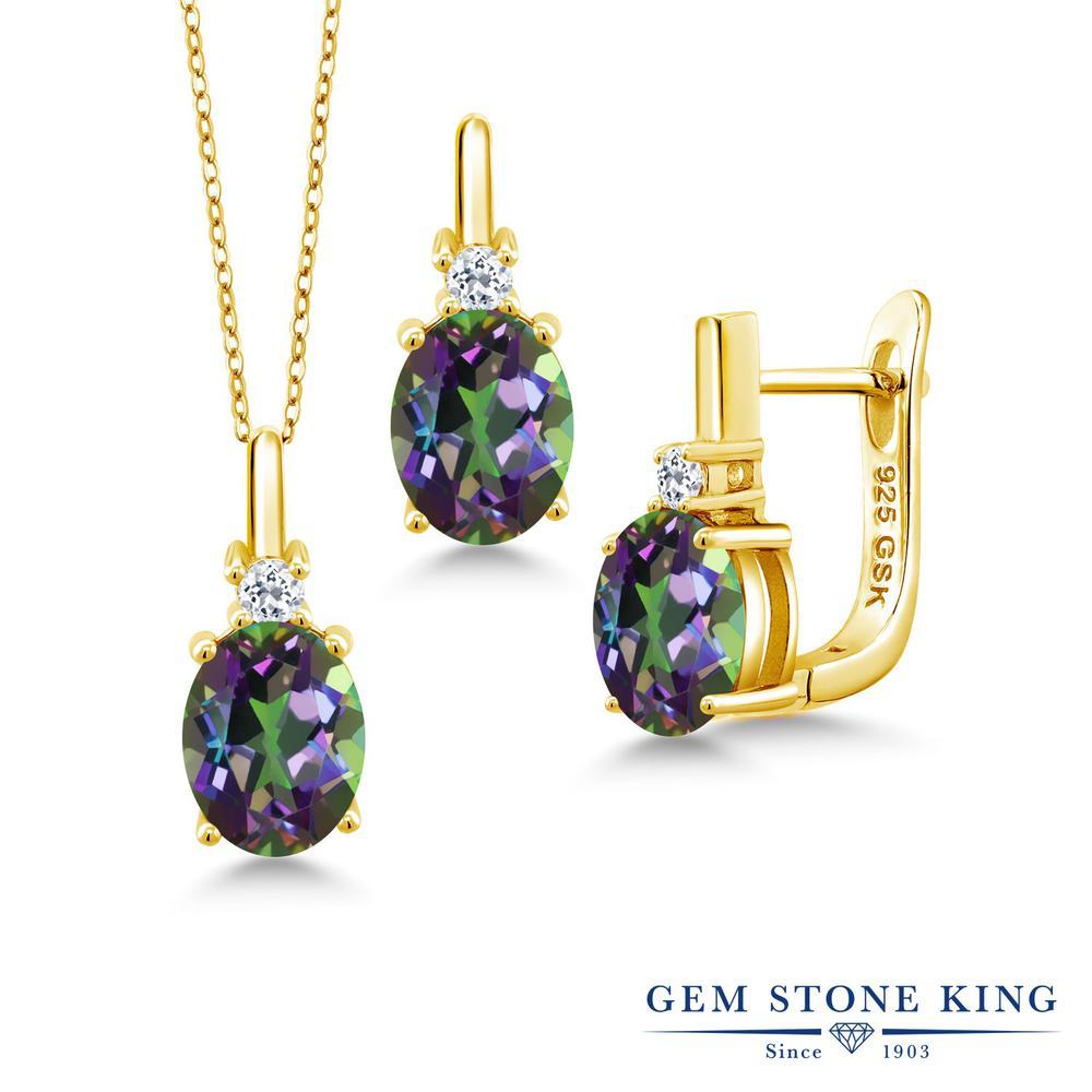 Gem Stone King 6.98カラット 天然石 ミスティックトパーズ(グリーン) 天然トパーズ(無色透明) シルバー 925 イエローゴールドコーティング ペンダント&ピアスセット レディース 大粒 天然石 誕生日プレゼント