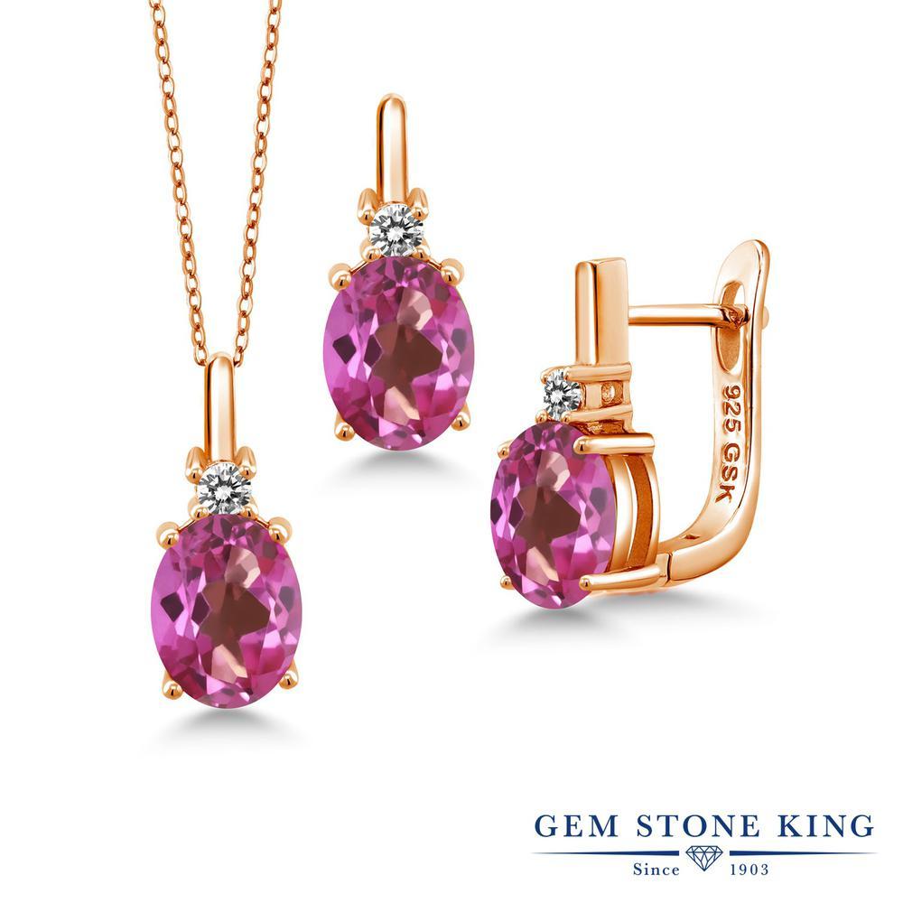 Gem Stone King 6.97カラット 天然ミスティックトパーズ(ピンク) シルバー 925 ローズゴールドコーティング 天然ダイヤモンド ペンダント&ピアスセット レディース 大粒 天然石 誕生日プレゼント