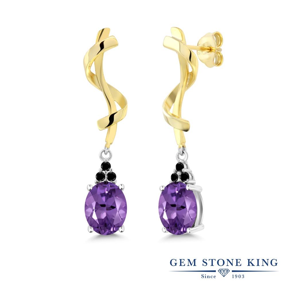 Gem Stone King 3.47カラット 天然アメジスト シルバー925 天然ブラックダイヤモンド ピアス レディース 大粒 ぶら下がり 天然石 誕生石 金属アレルギー対応 誕生日プレゼント