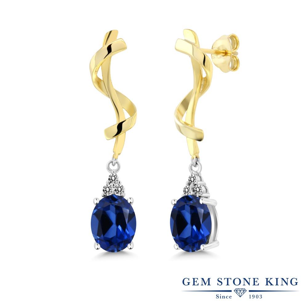 Gem Stone King 4.75カラット シミュレイテッド サファイア 天然 ダイヤモンド シルバー925 ピアス レディース 大粒 ぶら下がり 金属アレルギー対応 誕生日プレゼント