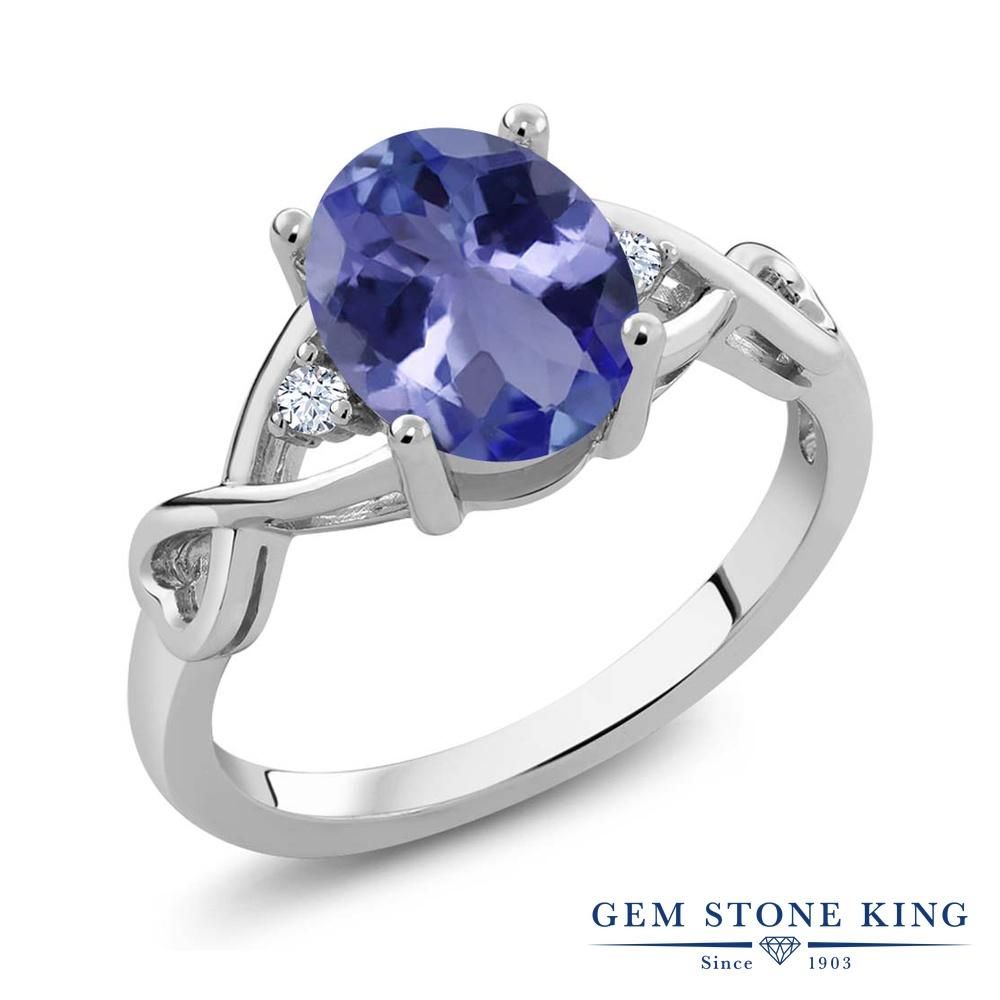 Gem Stone King 1.69カラット シルバー925 指輪 リング レディース 大粒 シンプル ソリティア 天然石 金属アレルギー対応 誕生日プレゼント