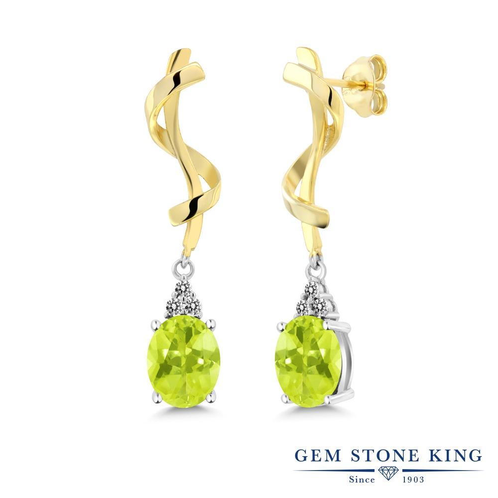 Gem Stone King 3.45カラット 天然 レモンクォーツ 天然 ダイヤモンド シルバー925 ピアス レディース 大粒 ぶら下がり 天然石 金属アレルギー対応 誕生日プレゼント