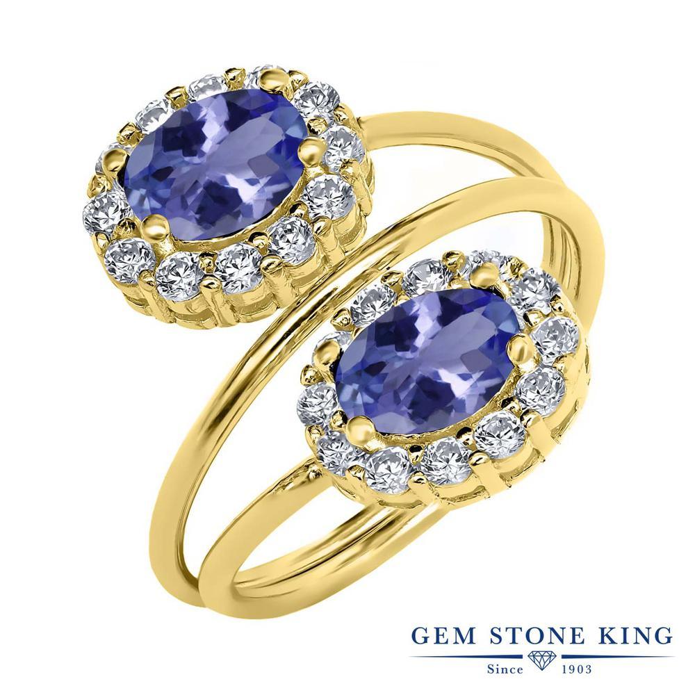 Gem Stone King 2.28カラット シルバー925 イエローゴールドコーティング 指輪 リング レディース 天然石 金属アレルギー対応 誕生日プレゼント