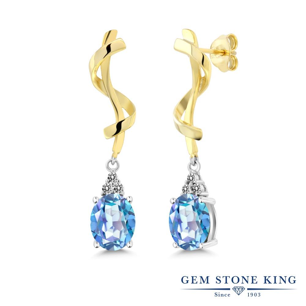 Gem Stone King 3.75カラット 天然 ミスティッククォーツ (ミレニアムブルー) 天然 ダイヤモンド シルバー925 ピアス レディース 大粒 ぶら下がり 天然石 金属アレルギー対応 誕生日プレゼント