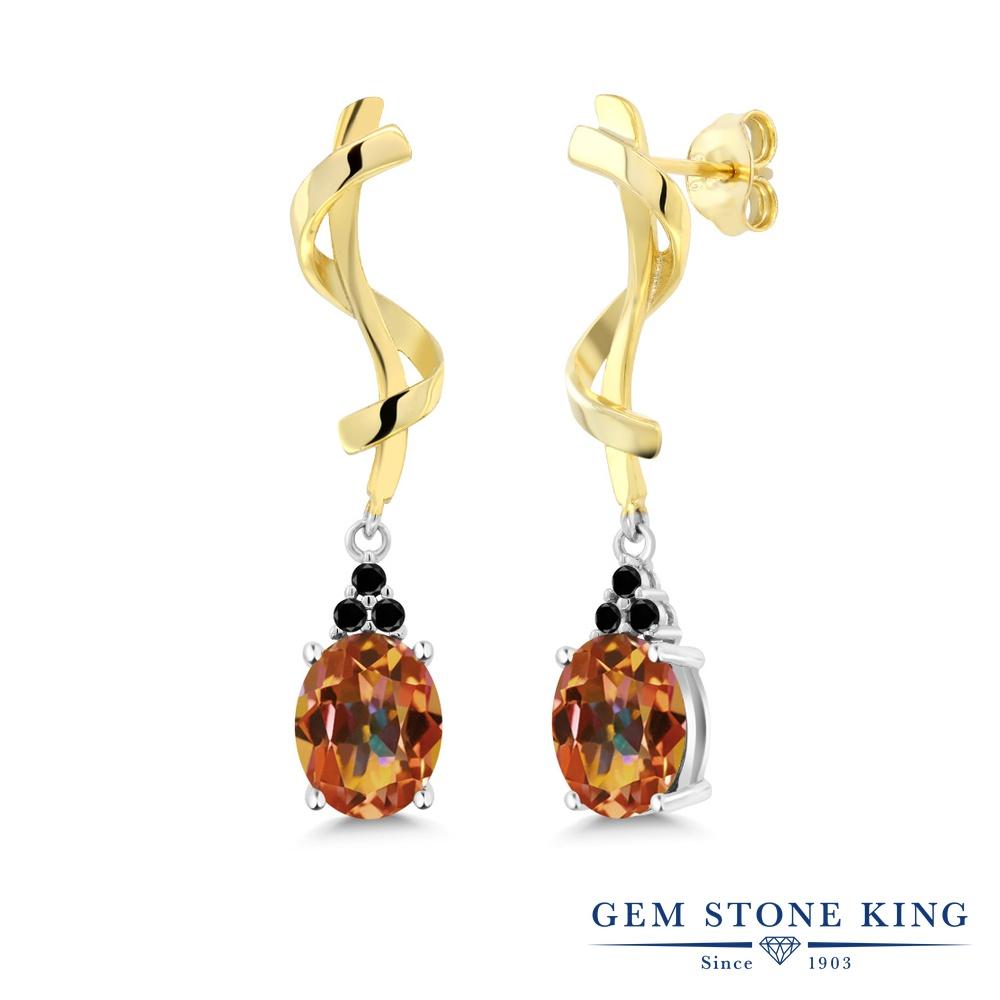 Gem Stone King 3.75カラット 天然石 エクスタシーミスティックトパーズ 天然ブラックダイヤモンド シルバー925 ピアス レディース 大粒 ぶら下がり 天然石 金属アレルギー対応 誕生日プレゼント