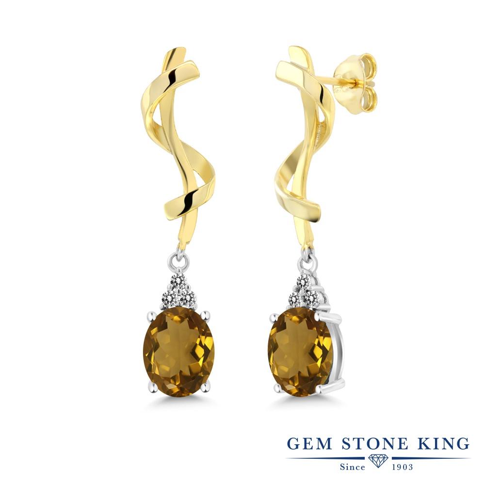 Gem Stone King 2.95カラット 天然石 ウィスキークォーツ 天然 ダイヤモンド シルバー925 ピアス レディース 大粒 ぶら下がり 天然石 金属アレルギー対応 誕生日プレゼント