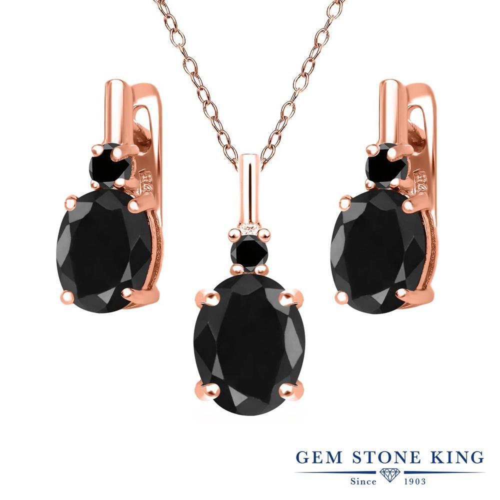 Gem Stone King 7.69カラット 天然サファイア(ブラック) シルバー 925 ローズゴールドコーティング 天然ブラックダイヤモンド ペンダント&ピアスセット レディース 大粒 天然石 誕生石 誕生日プレゼント