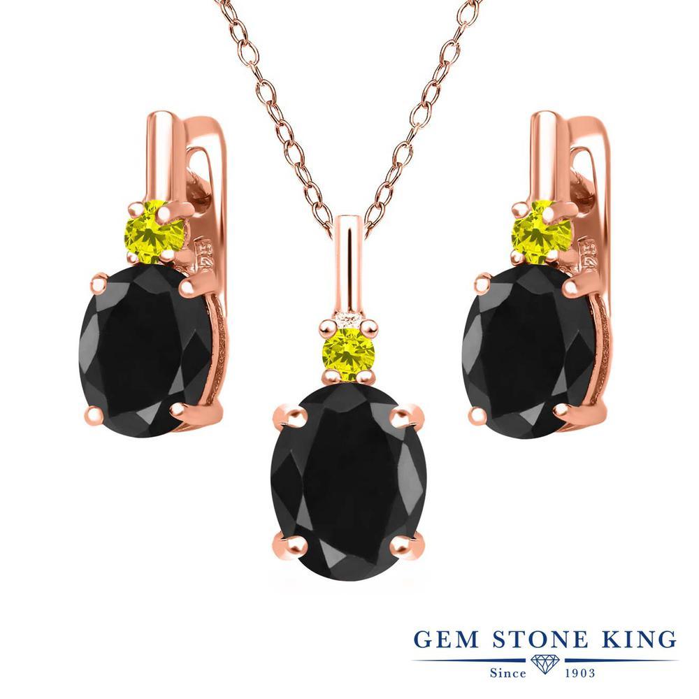 Gem Stone King 7.69カラット 天然サファイア(ブラック) シルバー 925 ローズゴールドコーティング 天然イエローダイヤモンド ペンダント&ピアスセット レディース 大粒 天然石 誕生石 誕生日プレゼント