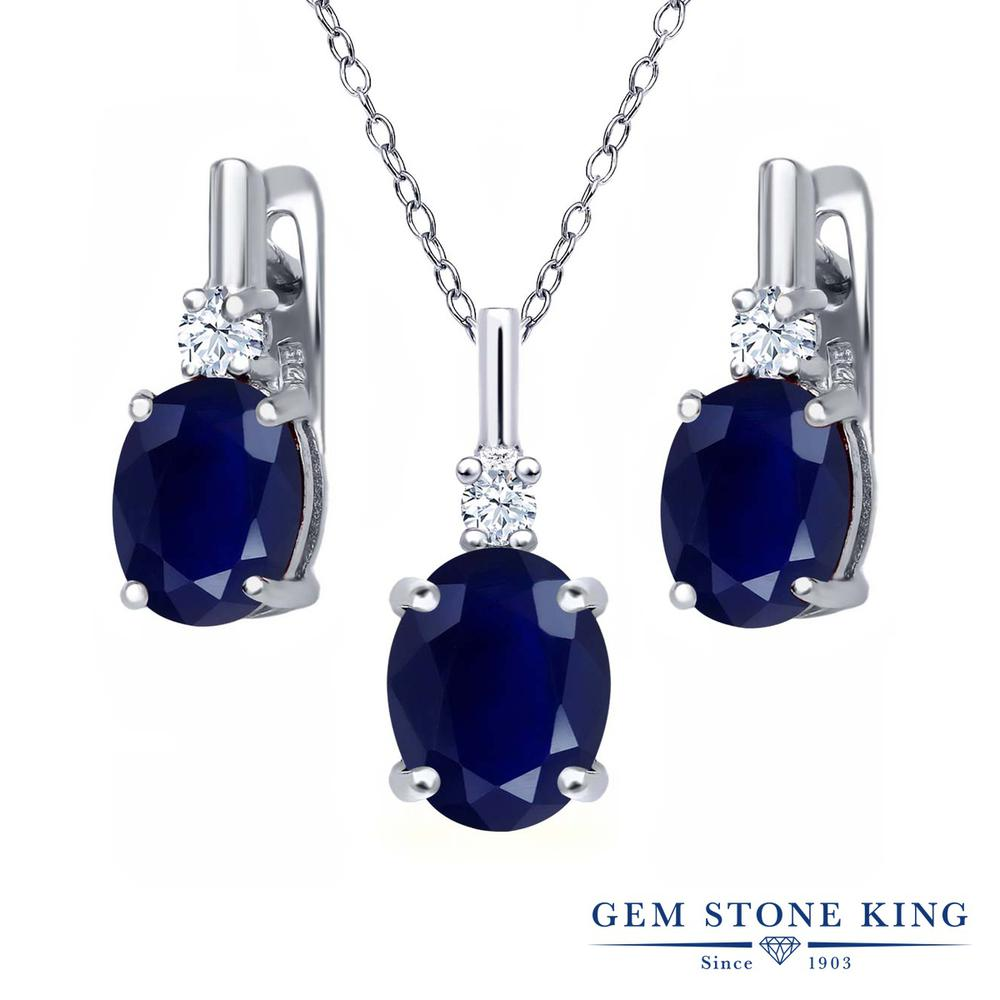Gem Stone King 7.55カラット 天然サファイア シルバー925 ペンダント&ピアスセット レディース 大粒 天然石 誕生石 誕生日プレゼント