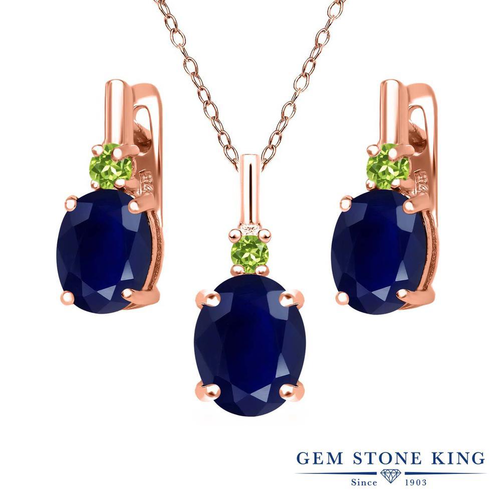 Gem Stone King 7.57カラット 天然サファイア 天然石ペリドット シルバー 925 ローズゴールドコーティング ペンダント&ピアスセット レディース 大粒 天然石 誕生石 誕生日プレゼント