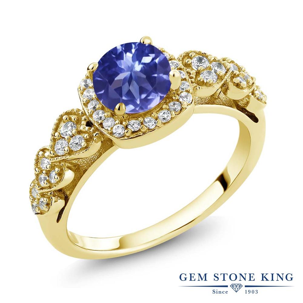 Gem Stone King 1.22カラット シルバー925 イエローゴールドコーティング 指輪 リング レディース クラスター 天然石 金属アレルギー対応 誕生日プレゼント