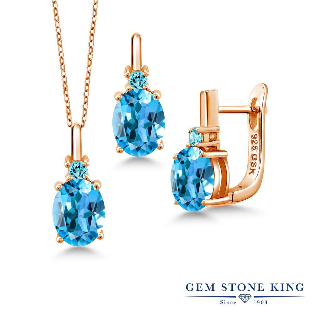 Gem Stone King 6.68カラット 天然トパーズ(スイスブルー) シルバー 925 ローズゴールドコーティング ペンダント&ピアスセット レディース 大粒 天然石 誕生石 誕生日プレゼント