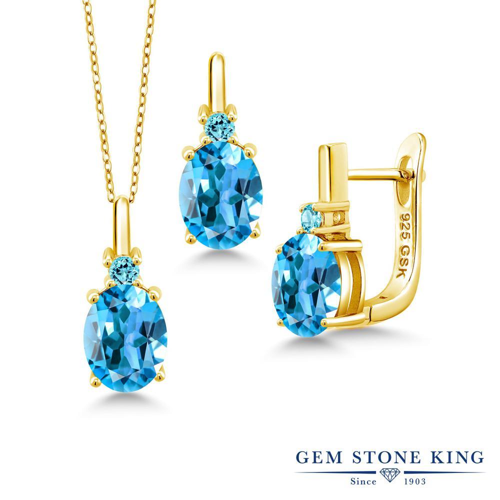 Gem Stone King 6.68カラット 天然トパーズ(スイスブルー) シルバー 925 イエローゴールドコーティング ペンダント&ピアスセット レディース 大粒 天然石 誕生石 誕生日プレゼント