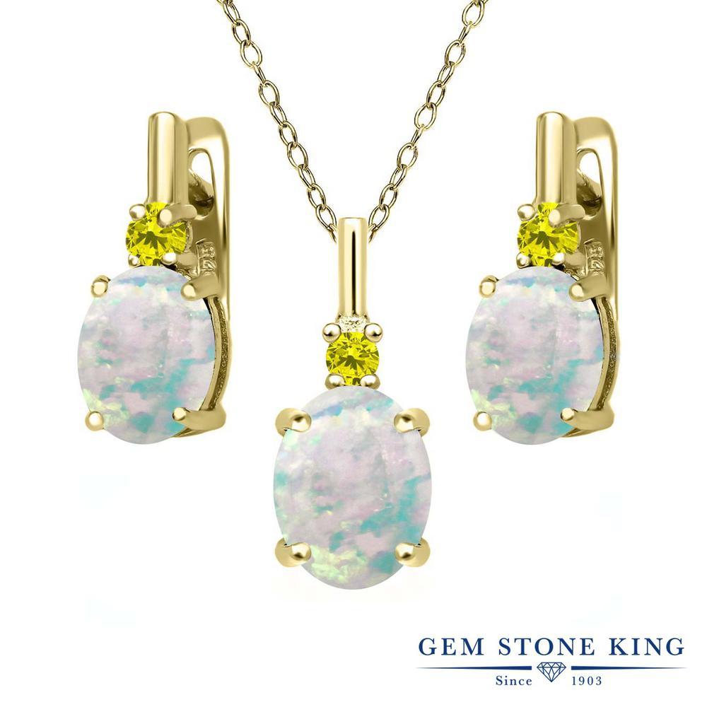 Gem Stone King 4.87カラット シミュレイテッドホワイトオパール シルバー 925 イエローゴールドコーティング 天然イエローダイヤモンド ペンダント&ピアスセット レディース 大粒 誕生石 誕生日プレゼント