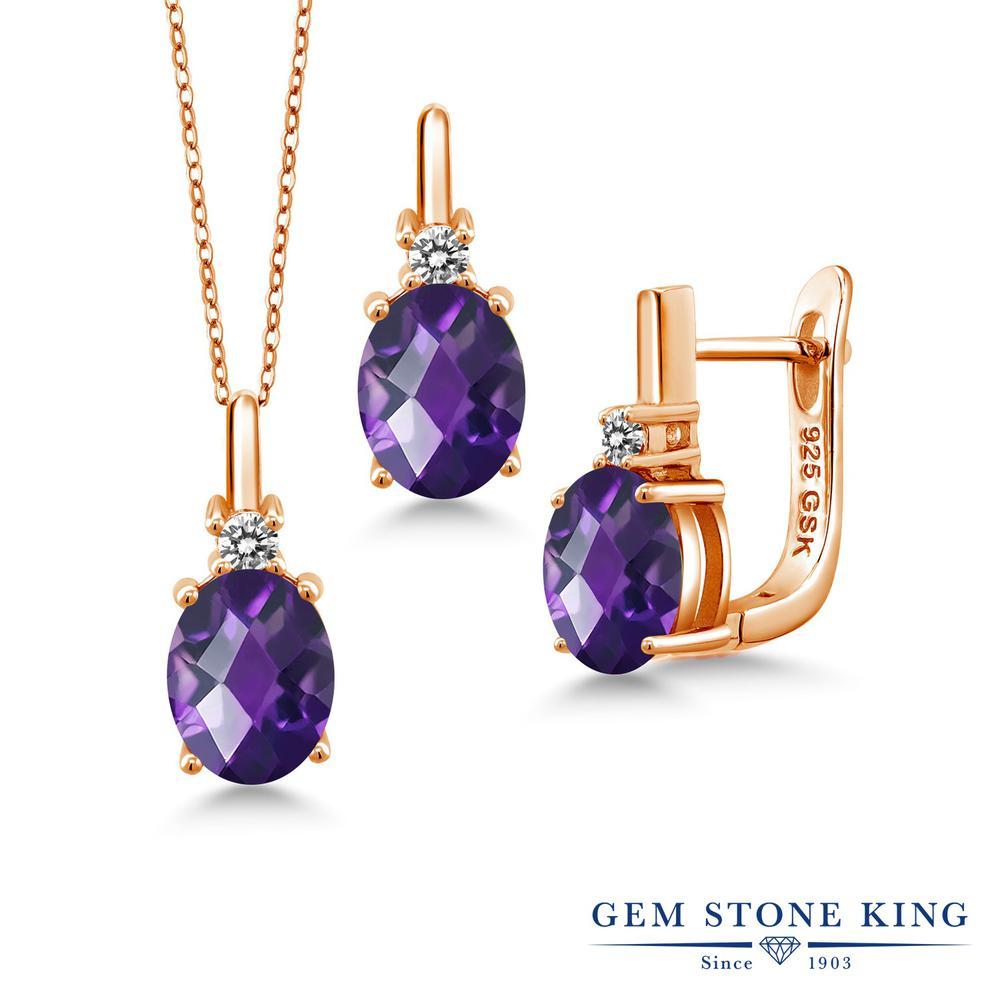 Gem Stone King 4.87カラット 天然アメジスト シルバー 925 ローズゴールドコーティング 天然ダイヤモンド ペンダント&ピアスセット レディース 大粒 天然石 誕生石 誕生日プレゼント