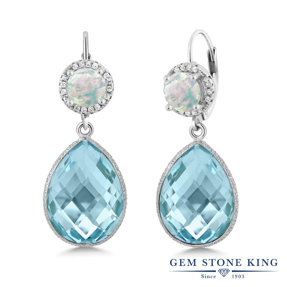 Gem Stone King 0.6カラット シミュレイテッド ホワイトオパール シルバー925 ピアス レディース 小粒 シンプル ぶら下がり レバーバック 10月 誕生石 金属アレルギー対応 誕生日プレゼント
