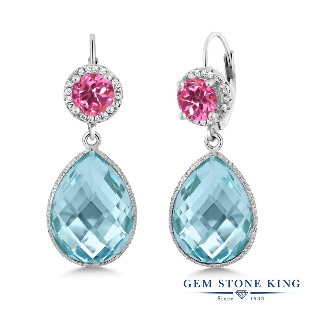 Gem Stone King 2カラット 天然ミスティックトパーズ(ピンク) シルバー925 ピアス レディース 大粒 シンプル ぶら下がり レバーバック 天然石 金属アレルギー対応 誕生日プレゼント