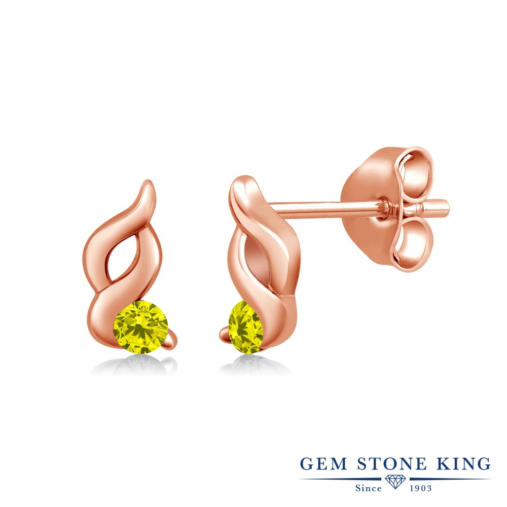 Gem Stone King 0.13カラット 天然 イエローダイヤモンド シルバー925 ピンクゴールドコーティング ピアス レディース 鮮やかな黄色 ダイヤ 小粒 シンプル スタッド 天然石 4月 誕生石 金属アレルギー対応 誕生日プレゼント
