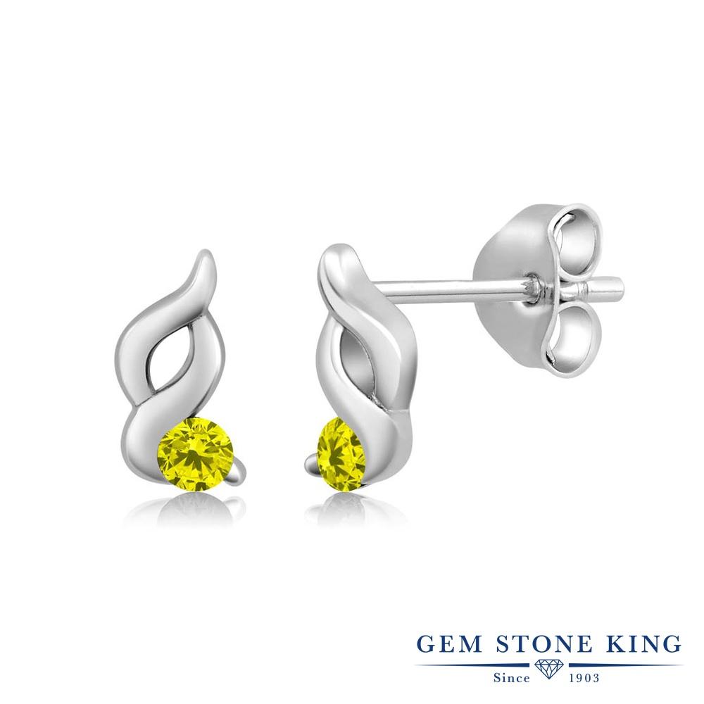 Gem Stone King 0.13カラット 天然 イエローダイヤモンド シルバー925 ピアス レディース 鮮やかな黄色 ダイヤ 小粒 シンプル スタッド 天然石 4月 誕生石 金属アレルギー対応 誕生日プレゼント