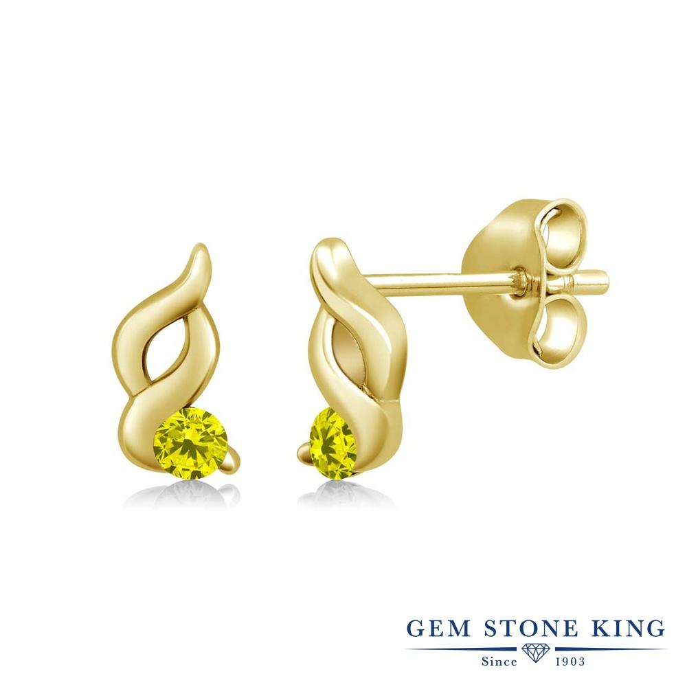 Gem Stone King 0.13カラット 天然 イエローダイヤモンド シルバー925 イエローゴールドコーティング ピアス レディース 鮮やかな黄色 ダイヤ 小粒 シンプル スタッド 天然石 4月 誕生石 金属アレルギー対応 誕生日プレゼント