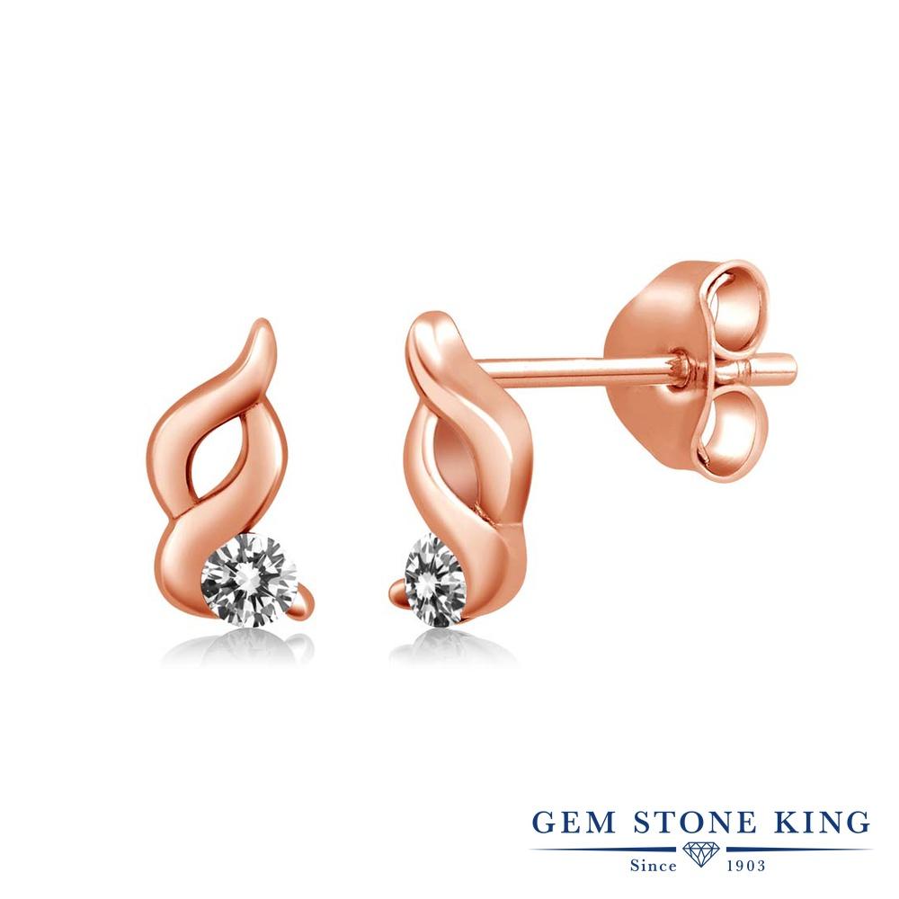 Gem Stone King 0.13カラット 天然 ダイヤモンド シルバー925 ピンクゴールドコーティング ピアス レディース ホワイト ダイヤ 小粒 シンプル スタッド 天然石 4月 誕生石 金属アレルギー対応 誕生日プレゼント