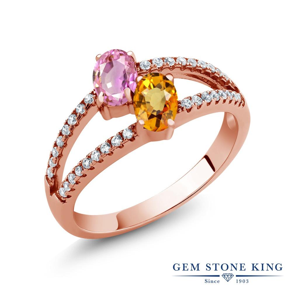 Gem Stone King 1.51カラット 天然 ピンクサファイア 天然 イエローサファイア シルバー925 ピンクゴールドコーティング 指輪 リング レディース ダブルストーン 天然石 9月 誕生石 金属アレルギー対応 誕生日プレゼント