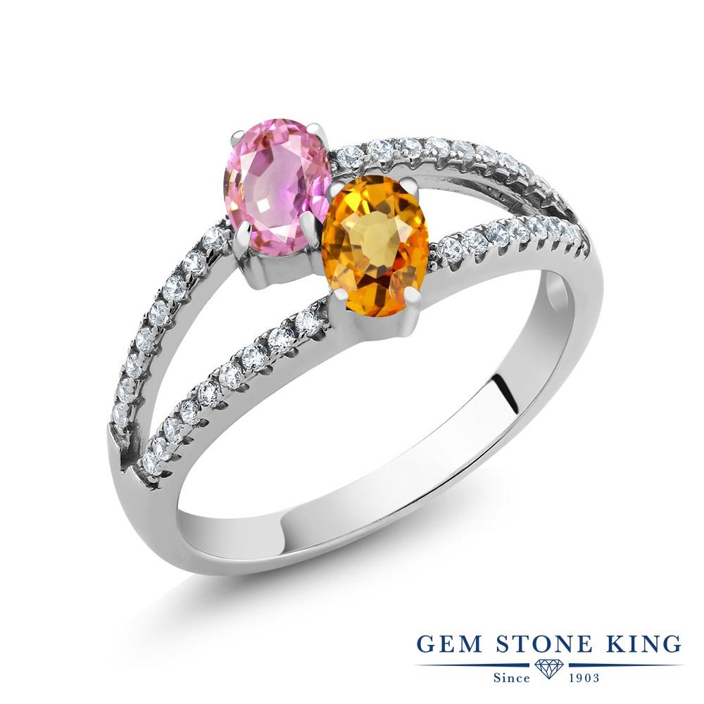 Gem Stone King 1.51カラット 天然 ピンクサファイア 天然 イエローサファイア シルバー925 指輪 リング レディース ダブルストーン 天然石 9月 誕生石 金属アレルギー対応 誕生日プレゼント