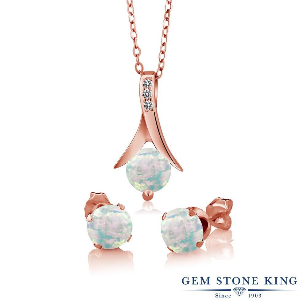 Gem Stone King 0.95カラット シミュレイテッド ホワイトオパール 天然 ダイヤモンド シルバー925 ピンクゴールドコーティング ペンダント&ピアスセット レディース 小粒 10月 誕生石 金属アレルギー対応 誕生日プレゼント