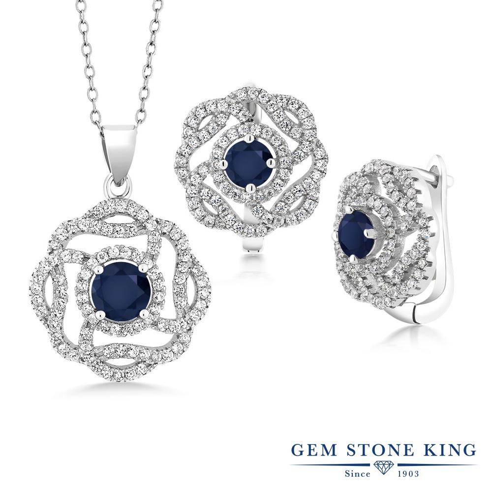 Gem Stone King 5.3カラット 天然 サファイア シルバー925 ペンダント&ピアスセット レディース 大粒 大ぶり フープ 天然石 9月 誕生石 金属アレルギー対応 誕生日プレゼント