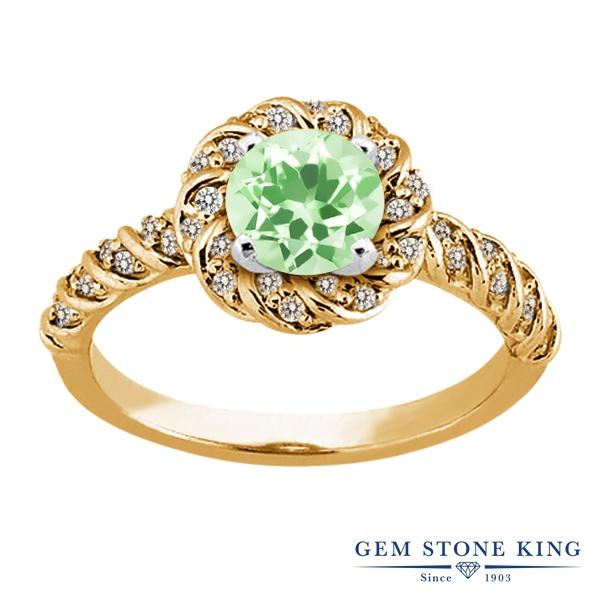 Gem Stone King 1.68カラット 天然 プラジオライト (グリーンアメジスト) シルバー925 イエローゴールドコーティング 指輪 リング レディース 大粒 天然石 金属アレルギー対応 誕生日プレゼント