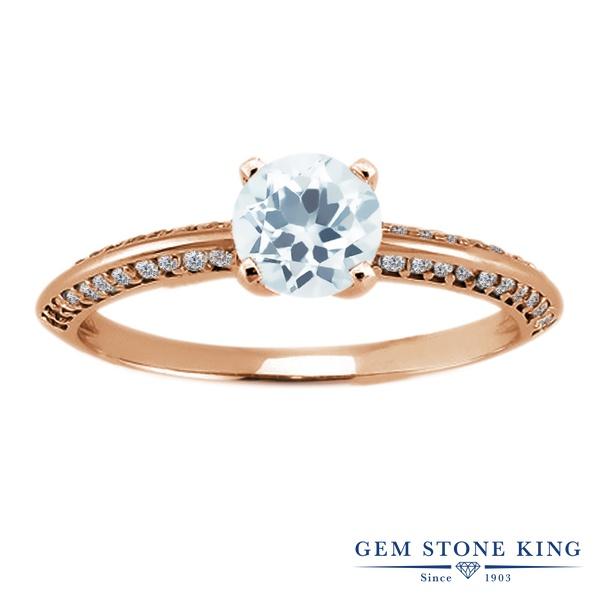 Gem Stone King 1.03カラット 天然 アクアマリン シルバー925 ピンクゴールドコーティング 指輪 リング レディース 小粒 天然石 3月 誕生石 金属アレルギー対応 誕生日プレゼント