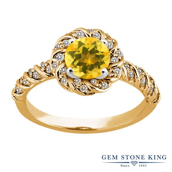 【10%OFF】 Gem Stone King 1.73カラット 天然 シトリン 指輪 リング レディース シルバー925 イエローゴールド 加工 大粒 天然石 11月 誕生石 クリスマスプレゼント 女性 彼女 妻 誕生日