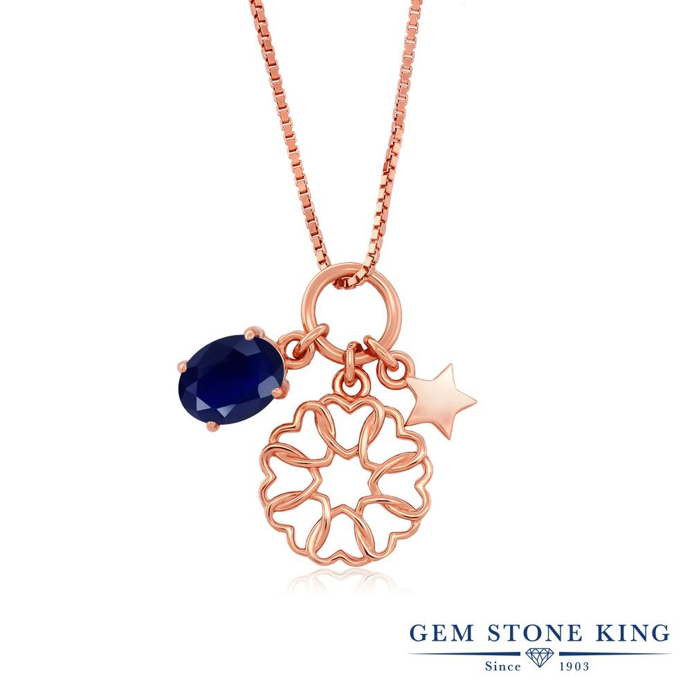 Gem Stone King 1.79カラット 天然サファイア シルバー 925 ローズゴールドコーティング ネックレス ペンダント レディース 大粒 一粒 シンプル 天然石 誕生石 誕生日プレゼント