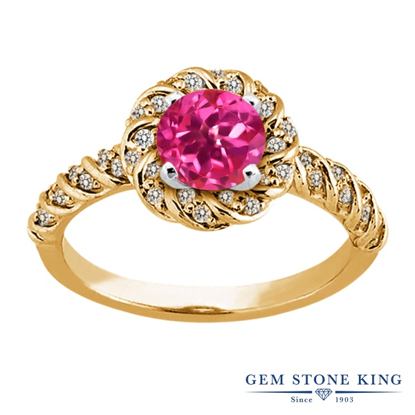 Gem Stone King 1.98カラット 天然 ミスティックトパーズ (ピンク) シルバー925 イエローゴールドコーティング 指輪 リング レディース 大粒 天然石 金属アレルギー対応 誕生日プレゼント