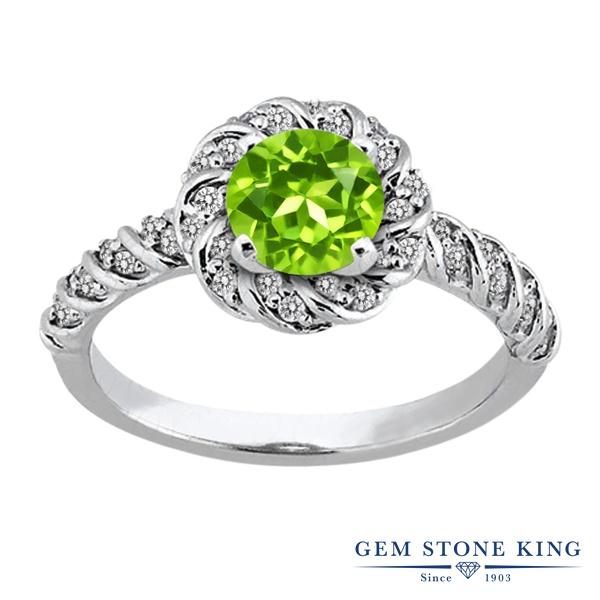1.78カラット 天然石 ペリドット 指輪 レディース リング シルバー925 ブランド おしゃれ フラワー 花 緑 大粒 8月 誕生石 プレゼント 女性 彼女 妻 誕生日