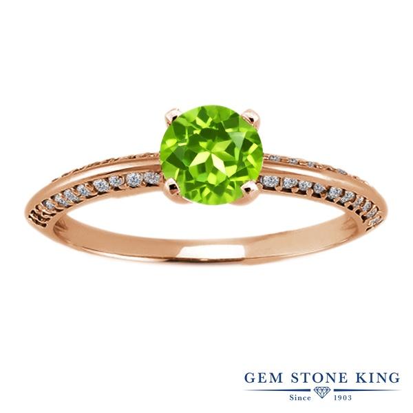 Gem Stone King 1.18カラット 天然石 ペリドット シルバー925 ピンクゴールドコーティング 指輪 リング レディース 天然石 8月 誕生石 金属アレルギー対応 誕生日プレゼント