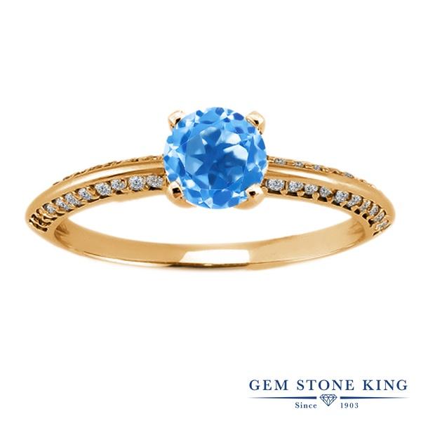 Gem Stone King 1.18カラット 天然 スイスブルートパーズ シルバー925 イエローゴールドコーティング 指輪 リング レディース 天然石 11月 誕生石 金属アレルギー対応 誕生日プレゼント