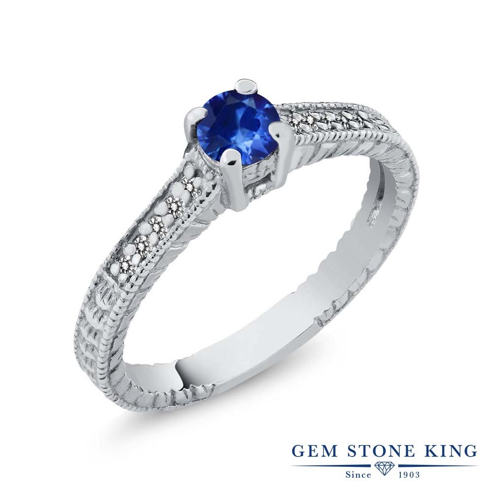 0.31カラット 天然 サファイア 指輪 レディース リング ダイヤモンド シルバー925 ブランド おしゃれ 細工 青 小粒 マルチストーン 華奢 細身 天然石 9月 誕生石 婚約指輪 エンゲージリング