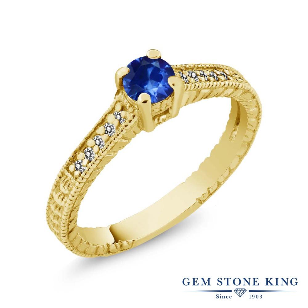 Gem Stone King 0.31カラット 天然 サファイア 天然 ダイヤモンド シルバー925 イエローゴールドコーティング 指輪 リング レディース 小粒 マルチストーン 華奢 細身 9月 誕生石 金属アレルギー対応 誕生日プレゼント