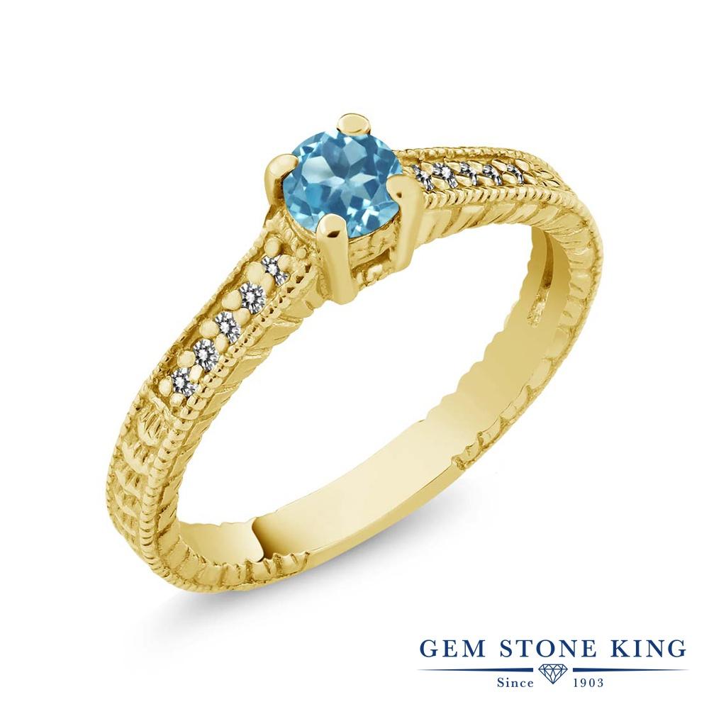 Gem Stone King 0.45カラット 天然 スイスブルートパーズ 天然 ダイヤモンド シルバー925 イエローゴールドコーティング 指輪 リング レディース 小粒 マルチストーン 華奢 細身 天然石 11月 誕生石 金属アレルギー対応 誕生日プレゼント