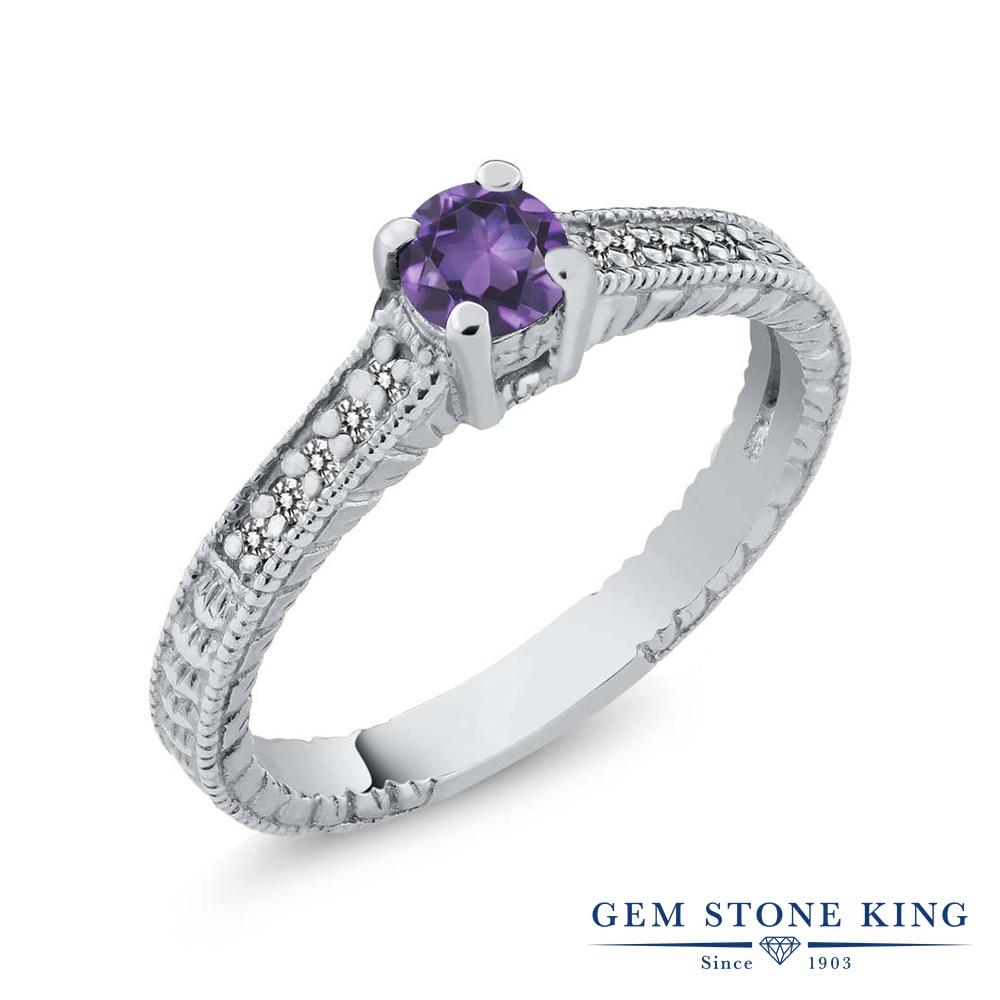 Gem Stone King 0.32カラット 天然 アメジスト 天然 ダイヤモンド シルバー925 指輪 リング レディース 小粒 マルチストーン 華奢 細身 天然石 2月 誕生石 金属アレルギー対応 婚約指輪 エンゲージリング